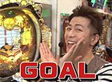 サイトセブンカップ #284 22シーズン チャーミー中元 vs 貴方野チェロス(前半戦)