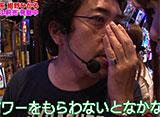 魚拓と成瀬のツキとスッポンぽん #53 紺野ひかる「吉宗 〜極〜」前半戦