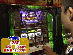 旬速ホール実戦! #49 ジャッカスチーム