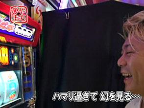 ひやまっちの全ツッパさせていただきます #258 矢野キンタ「ハナビ」後半戦
