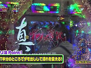 ジャンボ☆パチンコ オリ法TV〜この時間からはこう打て!!〜 #12 宮崎出張SP(後半戦)