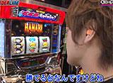 BORDERLINE #11/#12『BORDERLINE 第3回実戦 後編』
