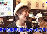 スロもんTAG #114 中武一日二膳&塾長&KEN蔵 vs 八百屋コカツ 2