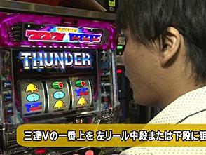 旬速ホール実戦! #50 サンダーVリボルト