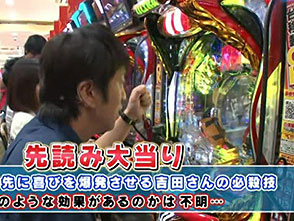ブラマヨ吉田のガケっぱち #163 先輩後輩 乱 前編