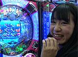 WBC〜Woman Battle Climax〜(ウーマン バトル クライマックス) #14 特別試合 ヒラヤマン&小太郎 vs ももやまもも&SF塩野 vs ビワコ&コング誠