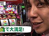 サラリーマン シン太郎 #1
