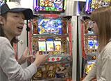パチスロ極 SELECTION #70 悪☆味&マリエ 新生「吉宗」徹底指南!
