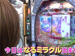 水瀬&りっきぃ☆のロックオン Withなるみん #148 東京都江戸川区
