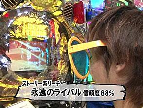 パチマガGIGAWARS シーズン8 #12 入れ替え戦第2戦