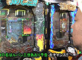サイトセブンカップ #286 22シーズン 決勝戦 しゅんく堂 vs 貴方野チェロス 拡大60分スペシャル
