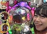 ポコポコ大作戦 #25 優希&田中由姫 前半