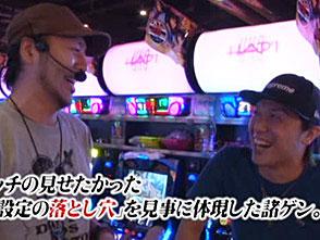 TAI×MAN #48「バジリスク〜甲賀忍法帖〜絆」(後半戦)