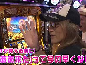しんのすけのLet's Go Begin! #35/#36 ゲスト「アニマルかつみ」前編