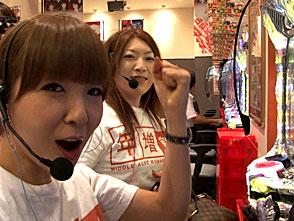 WBC〜Woman Battle Climax〜(ウーマン バトル クライマックス) #19 4thシーズン 第5試合 青山りょう&さやか vs ビワコ&水瀬美香