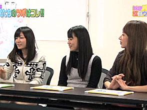 WBC〜Woman Battle Climax〜(ウーマン バトル クライマックス) #21 特別編 編集部が選ぶ2013年の年間ヒット機種ランキング