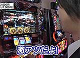サラリーマン シン太郎 #4