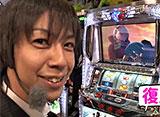 サラリーマン シン太郎 #5