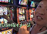 回胴ジャンキーズBATTLE #3 21thステージ 悪☆味 vs しんのすけ(前半戦)