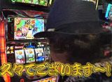 回胴ジャンキーズBATTLE #4 21thステージ 悪☆味 vs  しんのすけ(後半戦)