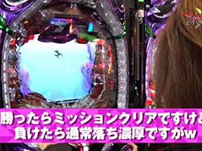 【特番】CRエヴァンゲリヲンX エヴァXライター補完計画 本編