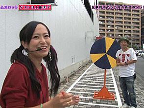 ういちのD'reamスロット #12 井上由美子 後半戦