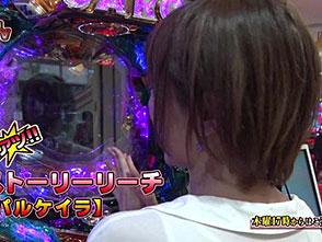 ジャンボ☆パチンコ オリ法TV〜この時間からはこう打て!!〜 #13 ひかりvsソフィー前半戦