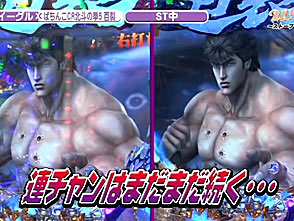 WBC〜Woman Battle Climax〜(ウーマン バトル クライマックス) #24 必勝本ドリレンジャー3