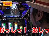 あらシン #65 蒼天の拳2 一撃対決 前半戦