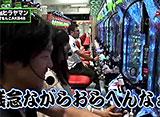 コンバト #14 特別編、1stシーズンを振り返って!(後半)