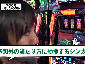 サラリーマン シン太郎 #8
