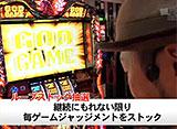 回胴ジャンキーズBATTLE #5 21thステージ 嵐 vs スロカイザー(前半戦)