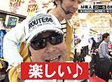 サイトセブンカップ #288 23シーズン 守山有人 vs バイク修次郎(後半戦)