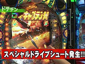 双極銀玉武闘 PAIR PACHINKO BATTLE #36 守山アニキ&三橋玲子 vs ドテチン&シルヴィー