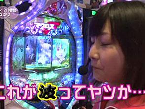 ビワコ・ヒラヤマン・しおねえ・さやかの満天アゲ×2カルテット #1 第1回前半戦
