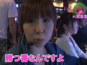 水瀬&りっきぃ☆のロックオン Withなるみん #149 東京都練馬区