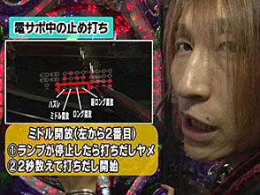 旬速ホール実戦! #54 CRヱヴァンゲリヲン10