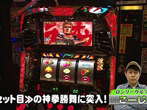 バトルカップトーナメント #13 Aブロック1回戦 こーじ vs くり