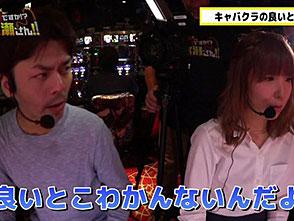 本気ですか!?水瀬さん!! #7 バイソン松本(前半戦)