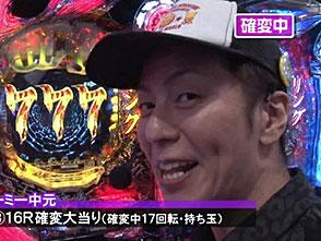 サイトセブンカップ #290 23シーズン チャーミー中元 vs 貴方野チェロス(後半戦)