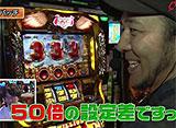 松本ゲッツ!!L #25 フェアリン(前半戦)