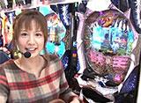 サイトセブンカップ #291 23シーズン カブトムシゆかり vs 和泉純(前半戦)