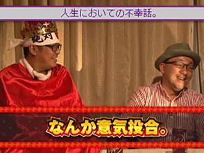 魚拓・鈴虫の「王が負けた夜に…」 #2 伊藤真一(後編)