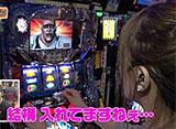 松本ゲッツ!!L #26 フェアリン(後半戦)