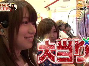 WBC〜Woman Battle Climax〜(ウーマン バトル クライマックス) #29 5thシーズン 第5試合 しおねえ&水瀬美香 vs さやか&なるみん
