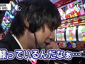 サラリーマン シン太郎 #9