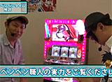 パチスロ極 SELECTION #109 こーじ&スロカイザーが『シンデレラブレイド2』を徹底解説!