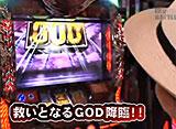 回胴ジャンキーズBATTLE #8 21thステージ ラッシー vs しんのすけ(後半戦)