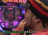 サイトセブンカップ #293 23シーズン なるみん vs しゅんく堂(前半戦)