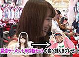 サイトセブンカップ #294 23シーズン なるみん vs しゅんく堂(後半戦)